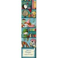 Marque Pages Librairie Caciopée