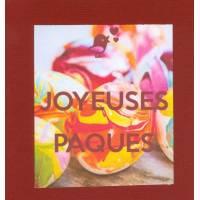 Carte double carrée Joyeuses Pâques Oeufs fond rouge
