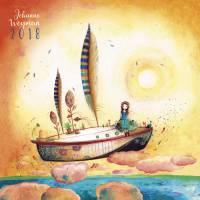 "Calendrier 2018 20 x 20 Jehanne Weyman ""Le Bateau"""