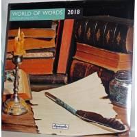 """Calendrier 2018 30 x 30 """"Autour des mots"""""""