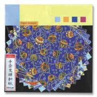 Papier Origami japonais Artemio Yuzen Bleu
