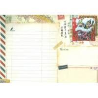 Carnet bloc notes Gwenaëlle Trolez Ethnique
