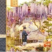 Carte d'art Gwenaëlle Trolez Japon