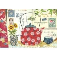 Carnet de Voyage Livre d'Or Gwenaëlle Trolez Kimono